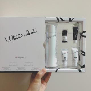 ポーラ(POLA)のホワイトショットローション150ml サンプル付き(化粧水/ローション)