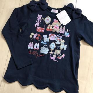 mezzo piano - 【新品】130 長袖 女の子 メゾピアノ  長袖 Tシャツ