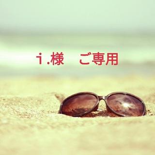 【i.様 ご専用】ビス リング  石なし  ホワイト/ローズ セット