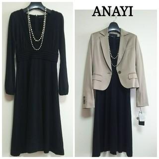ANAYI - ⭐️ANAYI⭐️アナイ⭐️ウール100%ワンピース