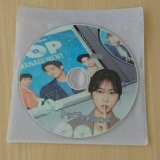 韓国ドラマ トップマネジメント