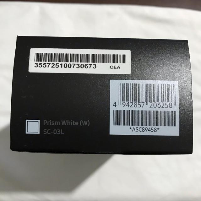 SAMSUNG(サムスン)の【中古美品】Galaxy S10 White 【SIMロック解除済み】 スマホ/家電/カメラのスマートフォン/携帯電話(スマートフォン本体)の商品写真