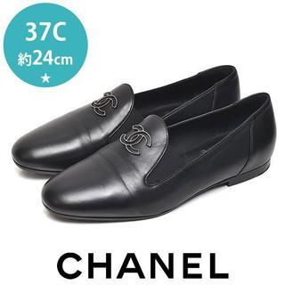 CHANEL - 美品❤️シャネル ココマーク ローファー オペラシューズ 37C(約24