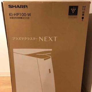 SHARP - シャープ SHARP KI-HP100-W プラズマクラスター 加湿空気清浄機