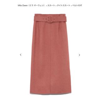 Mila Owen - 今季スカート