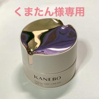 カネボウ(Kanebo)のくまたん様専用カネボウ フレッシュデイクリーム 日中用クリーム(フェイスクリーム)