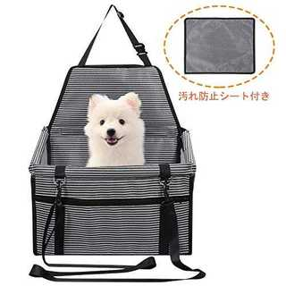 黒+白ペット用 ドライブボックス Vorally 車用ペットシート 汚れ防止シー