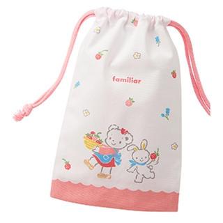 familiar - 即日発送可能ファミリアコップ巾着ランチ三点セット