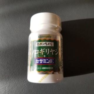 サントリー(サントリー)のサントリー ノコギリヤシ セサミンE 90粒(その他)