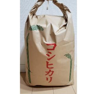 令和元年 茨城県産コシヒカリ玄米30㎏