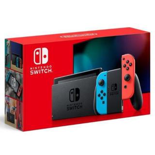 Nintendo Switch - Switchw