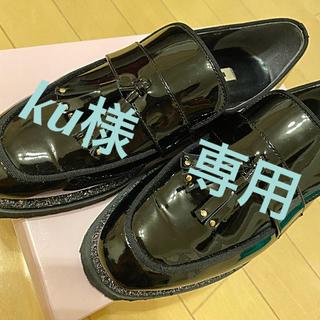 DIANA - 23/美品/ダイアナ/厚底マニッシュローファー(タッセル付きグリッターソール)