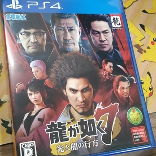 PlayStation4 - 龍が如く7 光と闇の行方 PS4