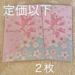 ミニーマウス - Sakura ポストカード 2枚