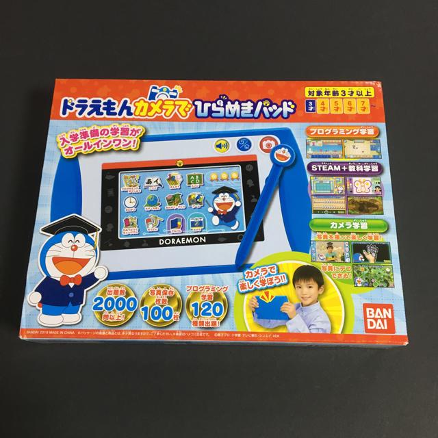 BANDAI(バンダイ)のドラえもん カメラでひらめきパッド キッズ/ベビー/マタニティのおもちゃ(知育玩具)の商品写真