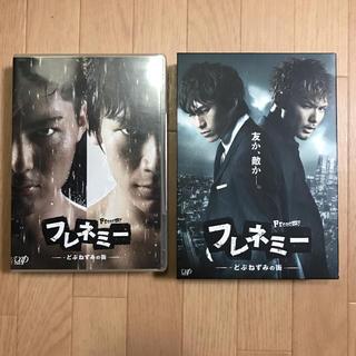 エグザイル トライブ(EXILE TRIBE)のSHOKICHI  NAOTO  フレネミー DVD ポストカード付き(ミュージック)