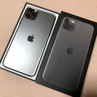 Apple - iPhone 11 Pro Max 256GB (SIMフリー)