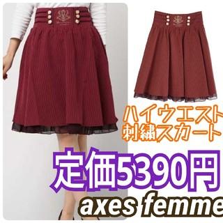 axes femme - axes femme定価5390円ハイウエストスカート
