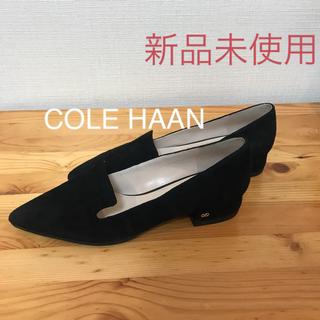 Cole Haan - コールハーン ローヒールパンプス フォーマルシューズ ブラックスウェード