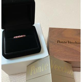PonteVecchio - 美品 ポンテベッキオ エテルニーナ リング