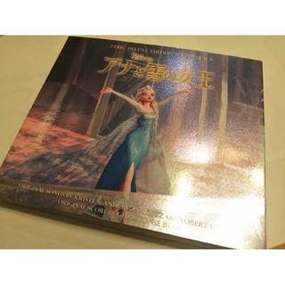 アナと雪の女王 - アナと雪の女王 オリジナルサウンドトラック2枚組