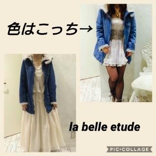 la belle Etude - ラベルエチュード☆モコモコデニムモッズコート