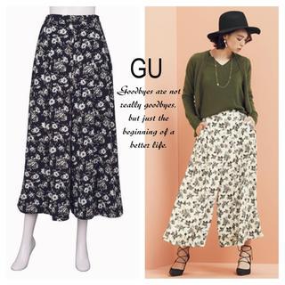 GU - GU イージースカンツ ガウチョパンツ ワイドパンツ