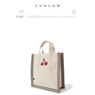 ラドロー(LUDLOW)のラドロー ludlow オンライン限定 チェリー キャンバストートバッグ 美品(トートバッグ)