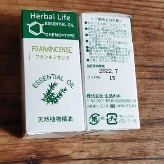 生活の木 - 生活の木 フランキンセンス 3ml