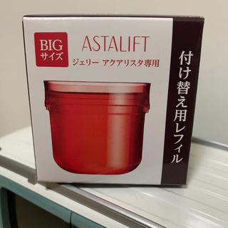 アスタリフト(ASTALIFT)のアスタリフト ジェリーアクアリスタ 60g レフィル(美容液)