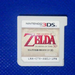 ニンテンドー3DS(ニンテンドー3DS)の裏ゼルダ マスタークエスト収録 時のオカリナ (携帯用ゲームソフト)