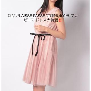 LAISSE PASSE - 新品♡LAISSE PASSE 定価28600円 ワンピース ドレス 大幅値下げ