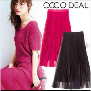COCO DEAL - ココディール チュールスカート