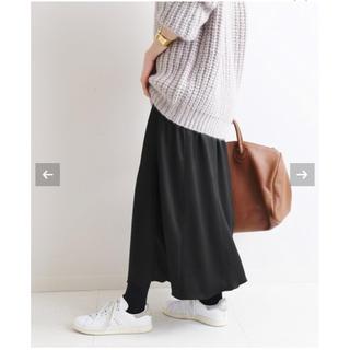 IENA - IENA キリカエフレアーサテンスカート36