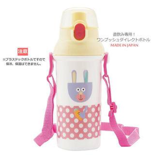 パーティーパーティー(PARTYPARTY)の【新品・未使用】パーティーパーティーアニモ 水筒 うさぎ(水筒)