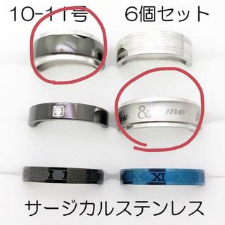 13号指輪 2点 専用商品(リング(指輪))
