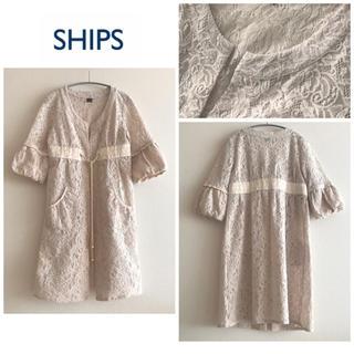 SHIPS - シップス ☆SHIPS ★ウエストリボン レースカーディガン ワンピース