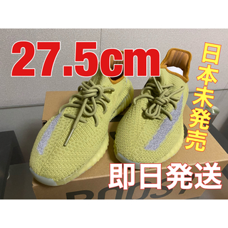 adidas - 【27.5cm】 adidas Yeezy Boost 350 V2 Marsh