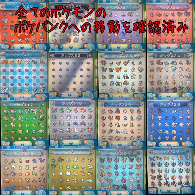 ニンテンドー3DS(ニンテンドー3DS)のポケットモンスター サン エンタメ/ホビーのゲームソフト/ゲーム機本体(携帯用ゲームソフト)の商品写真