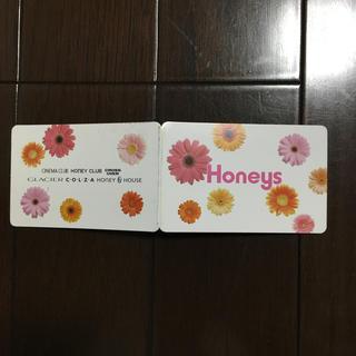 ハニーズ(HONEYS)のハニーズ ポイントカード(その他)