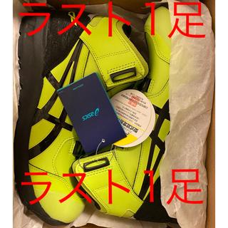 アシックス(asics)のラスト1足 アシックス 安全靴 26.5㎝ CP304 BOA(スニーカー)
