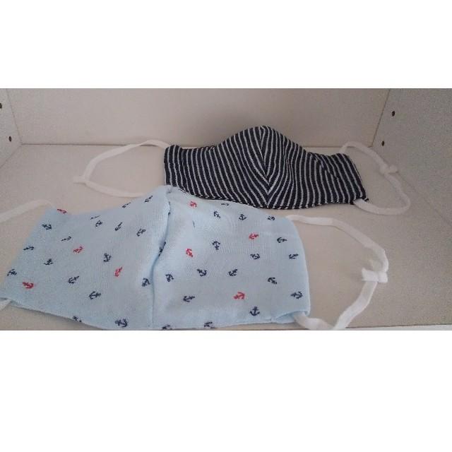 マスク コンプレックス - オレンジ様用ハンドメイド大人用マスク(紺色ストライプ、水色)の通販