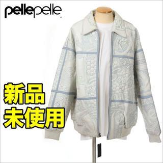 ペレペレ(PELLE PELLE)の【新品】PELLE PELLE ペレペレ レザージャケット メンズ(レザージャケット)