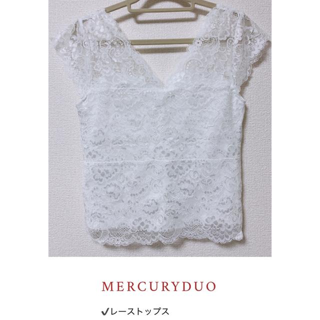 MERCURYDUO(マーキュリーデュオ)のMERCURYDUOトップス レディースのトップス(カットソー(半袖/袖なし))の商品写真