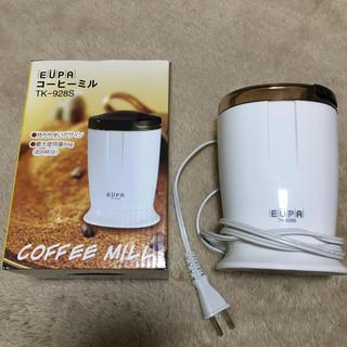 コーヒーミル EUPA(コーヒーメーカー)