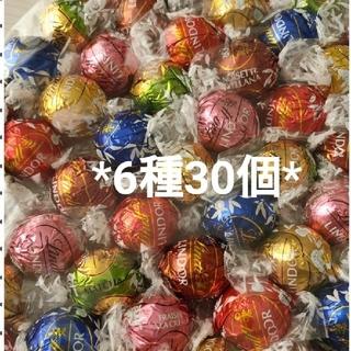 Lindt - 6種30個リンツリンドールチョコレート