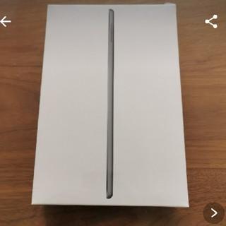 iPad - 新品未開封iPad mini 5 Wi-Fi 64GB スペースグレイ