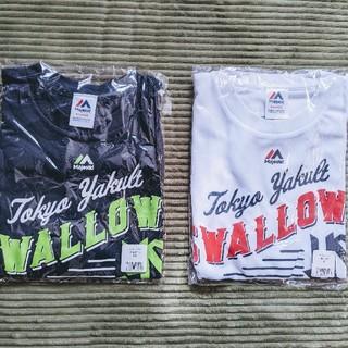 東京ヤクルトスワローズ - ヤクルトスワローズ 非売品FC限定Tシャツ 2枚セット