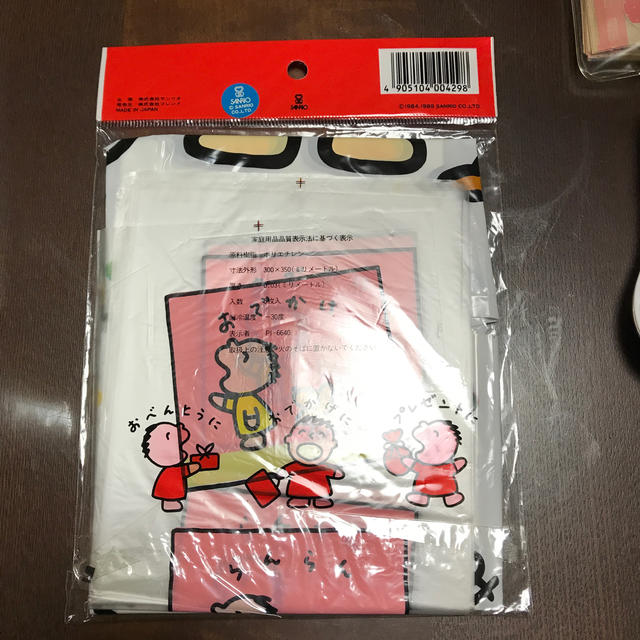 サンリオ(サンリオ)のみんなのたあ坊グッズ エンタメ/ホビーのおもちゃ/ぬいぐるみ(キャラクターグッズ)の商品写真