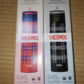 サーモス(THERMOS)のサーモスケータイマグ 水筒(タンブラー)